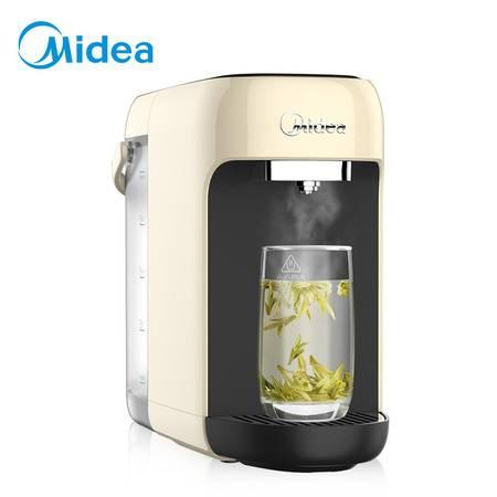 美的家用即热迷你台式饮水机Minidrink 办公小型直饮桌面饮水机