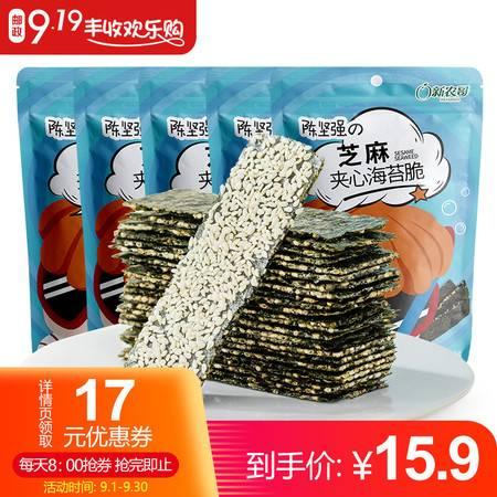 新农哥 休闲食品 芝麻海苔脆35g*5袋XD
