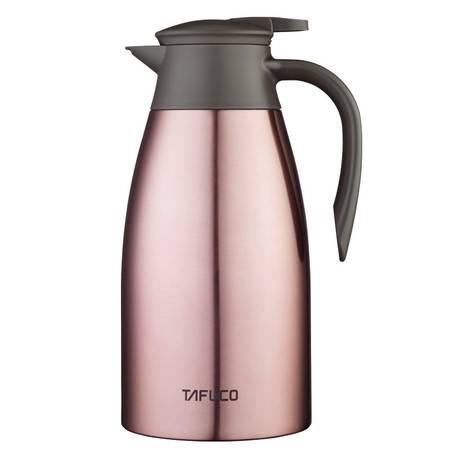 泰福高(TAFUCO) 2L保温壶 暖水壶大容量真空家用办公保温瓶暖水瓶热水瓶 多色可选
