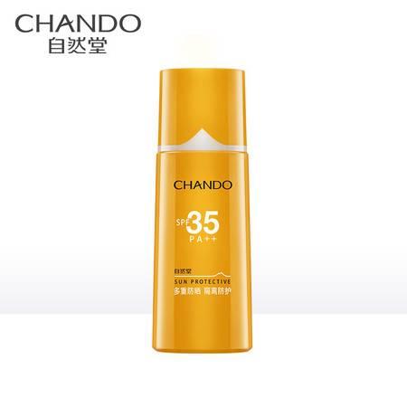 自然堂/CHANDO 多重隔离防晒乳 SPF35PA++  60ml(防晒霜)