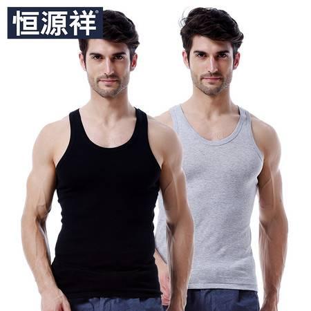 恒源祥 男士背心 男纯棉运动健身打底修身汗衫 2条装 多色可选