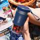 摩飞电器 榨汁机 便携式充电迷你无线果汁机料理机MR9600 三色选