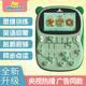 优彼(ubbie)思维机训练机IQ3 婴幼儿经典益智学习机