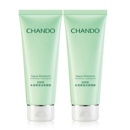 自然堂/CHANDO 水润保湿洁面凝胶100g*2支装 洗面奶洁面乳(干性肤质适用温和清洁润泽肤质)