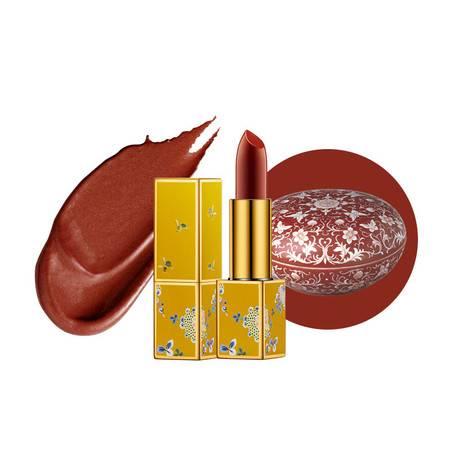 故宫口红 滋润保湿 妆感舒悦 显色持久 限量版玻尿酸口红 生日礼品 枫叶红3.2g
