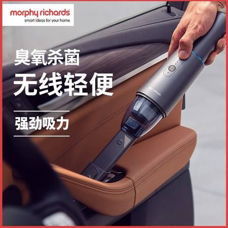 摩飞电器 吸尘器 便携手持充电式无线吸尘器 大吸力车载家用臭氧杀菌MR3936 两色可选