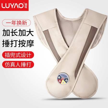 璐瑶 肩颈肩背按摩披肩 按摩器按摩仪 颈椎肩部肩膀颈部肩带捶背器敲打锤电动LY-803S
