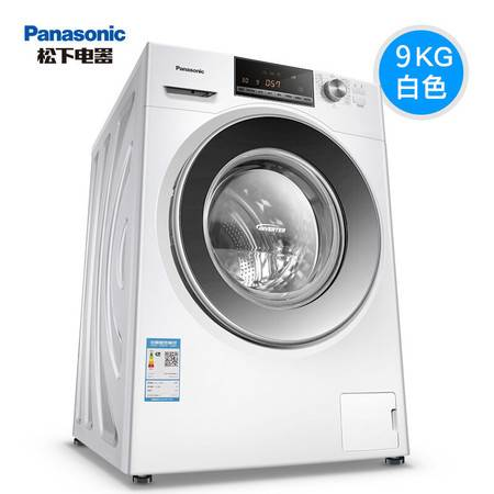 松下/PANASONIC 9公斤大容量全自动变频家用滚筒洗衣机XQG90