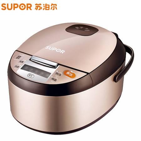 苏泊尔/SUPOR 4L智能家用电饭煲CFXB40FD8060-86