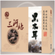 【北京馆】【邮政农品】三河站黑木耳精选礼盒600g