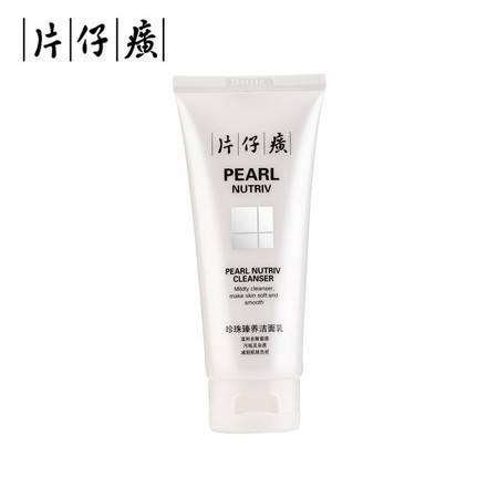片仔癀(PIEN TZE HUANG)改善暗沉保湿提亮肤色深层清洁珍珠臻养卸妆洗面奶