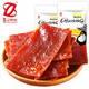 真心 蜜汁猪肉脯100g*1袋熟食风干肉片原味休闲小吃零食