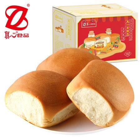 真心 老面包500g营养早餐整箱手撕软面包办公室零食糕点