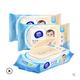维达婴儿湿巾新升级 手口可用 安全无刺激卫生湿巾套装80抽*3包