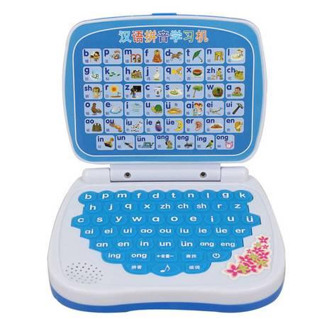 汉语拼音学习机 儿童早教学习机 玩具 英文字母 QC-2007