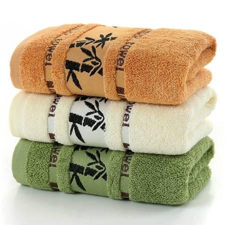 易洋 竹纤维 毛巾 加厚柔软【3条套装】