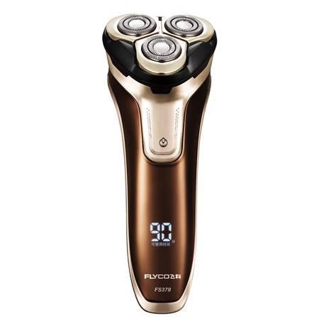 飞科FS379电动剃须刀 全身水洗刮胡刀 飞科充电式剃须刀