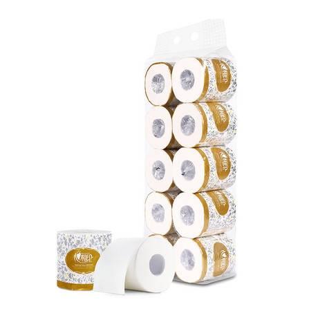 【锦州】有芯卷纸  卫生纸厕所 3层 原生木浆 1提(10卷)