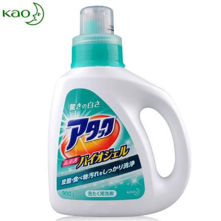 花王/KAO 洁霸洗衣液 生物酵素酶去污衣物增白清洗剂 草本清香 绿色 900g