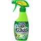 花王/KAO 酵素EX强力衣物彩色漂白喷雾剂 彩漂强力去污剂 300ml