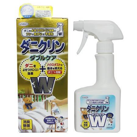 UYEKI 居家杀菌除螨除臭剂 除螨虫喷剂 去螨喷雾剂  防螨250ml