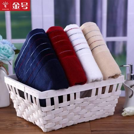 家用大尺寸吸水毛巾 纯棉提锻柔软游泳浴巾