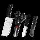 刀具套装 厨师刀水果刀厨房刀削皮刀 四件套