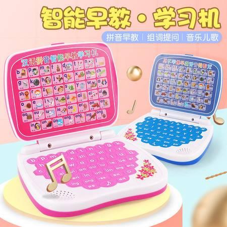 瑞智 儿童早教学习机点读机 益智玩具汉语拼音QC-2007