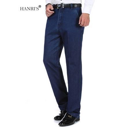 HANRI'S/瀚瑞新款插袋弹力牛仔裤 舒适加大宽松腰长裤 GXM A1998