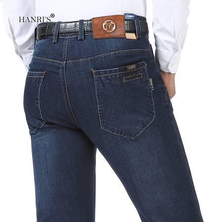 瀚瑞 男士牛仔裤深色高腰直筒休闲裤加大码棉质牛仔长裤GXM199 589 1781 890