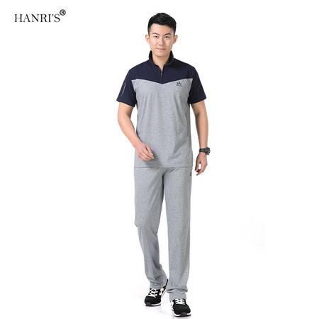 瀚瑞(hanris)新款翻领撞色套头运动套装男款棉质时尚运动服休闲跑步卫衣套装LJ512