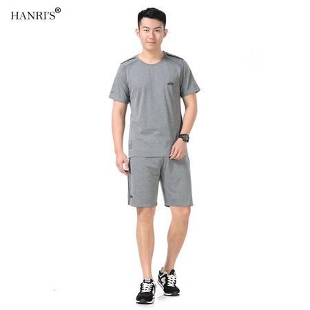 瀚瑞(hanris)运动套装休闲运动装运动卫衣圆领运动服两件套男LJ879