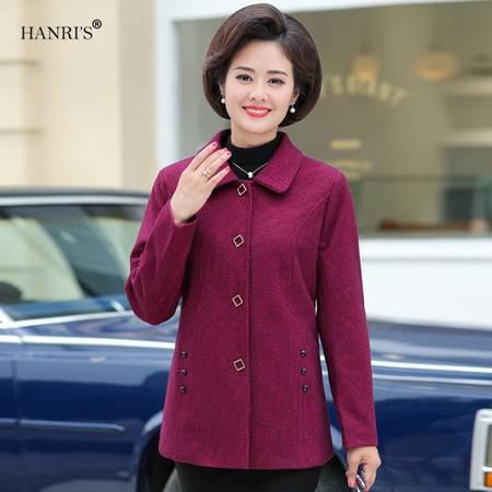 瀚瑞 宽松插袋单排扣外套新款女装翻领长袖夹克中长款通勤外套JJ0322 0323