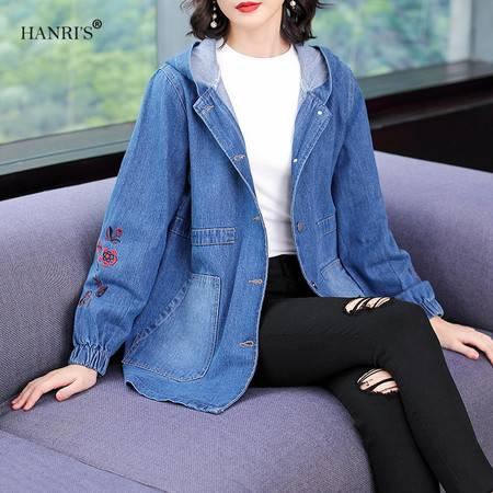瀚瑞 中长款连帽牛仔外套秋季女装加肥加大遮肚绣花单排扣牛仔夹克女JJ5961