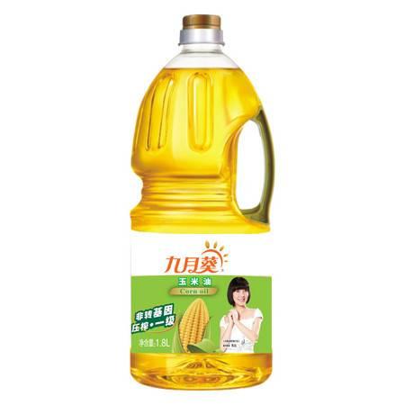 九月葵 玉米油1.8l