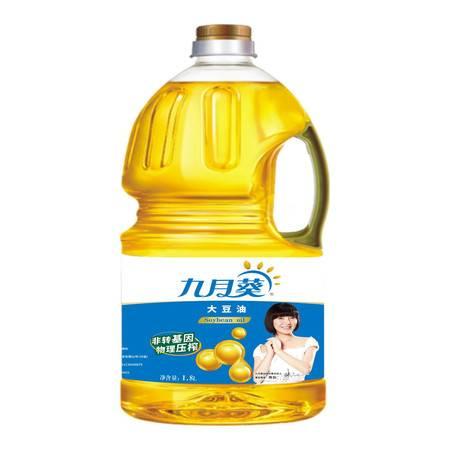 九月葵 三及大豆油1.8l