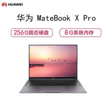 华为HUAWEI MateBook X Pro 13.9英寸笔记本电脑  i7 8GB 256G独显
