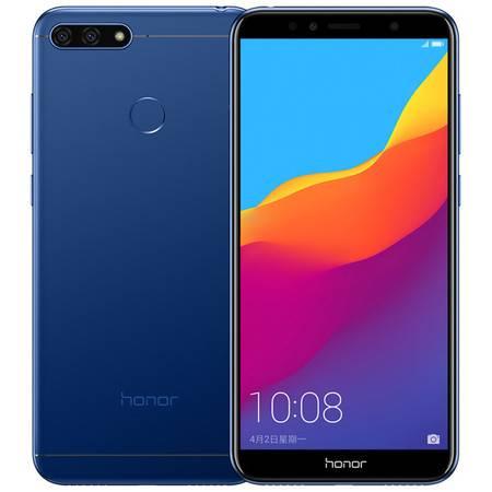 华为/HUAWEI/荣耀(honor)畅玩7A 高配版 3GB+32GB 移动联通电信4G手机