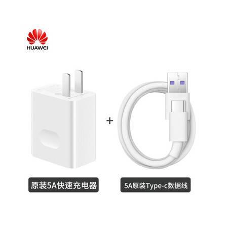 华为/HUAWEI 华为快速充电套装 4.5V/5A充电头+Type-c充电线  华为充电器