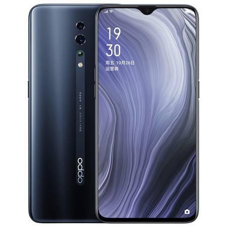 OPPO Reno Z 全网通手机 6GB+256GB 水滴屏全面屏游戏拍照手机 全网通