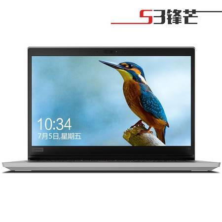 联想/Lenovo S3 银色/i5-8265u/8GB内存/256GB 固态/14英寸/集显
