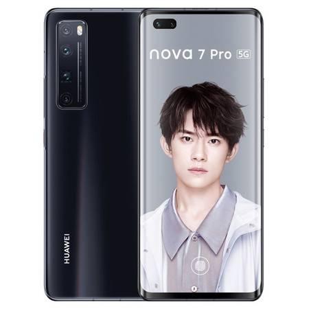 华为/HUAWEI nova 7 Pro 5G手机 8G+128G 麒麟985 SoC芯片全网通