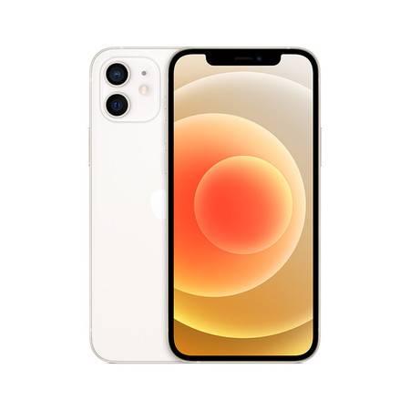 【券后5699元】苹果/APPLE iPhone12 128GB支持移动联通电信5G 双卡双待手机