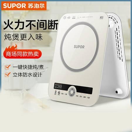 苏泊尔/SUPOR IM07D智能电磁炉家用小型炒菜一体多功能迷你电池炉大功率