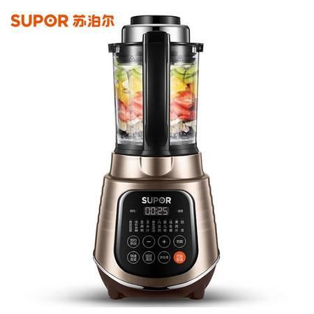 苏泊尔/SUPOR 破壁机jp97l静音多功能加热全自动料理机豆浆机 免洗JP97L-1200