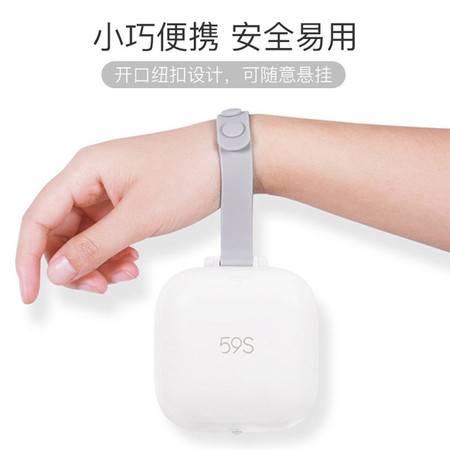 59秒 LED紫外迷你消毒盒安抚奶嘴奶瓶消毒器紫外线便携收纳杀菌盒 S6