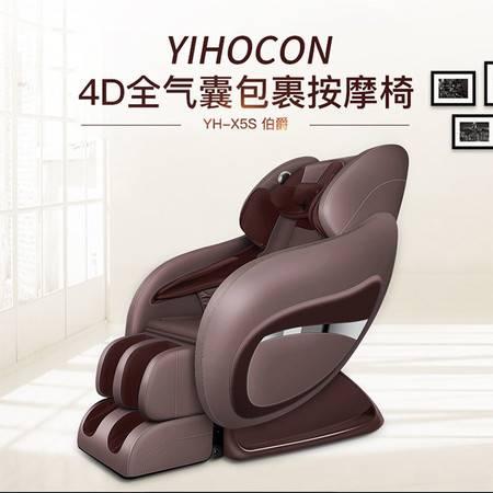 怡禾康 按摩椅家用太空舱零重力全身多功能按摩椅YH-X5S