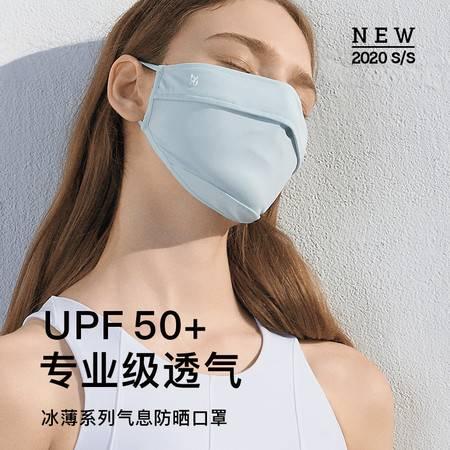 蕉下 BENEUNDER蕉下冰薄系列气息防晒口罩女防紫外线透气遮阳可清洗面罩
