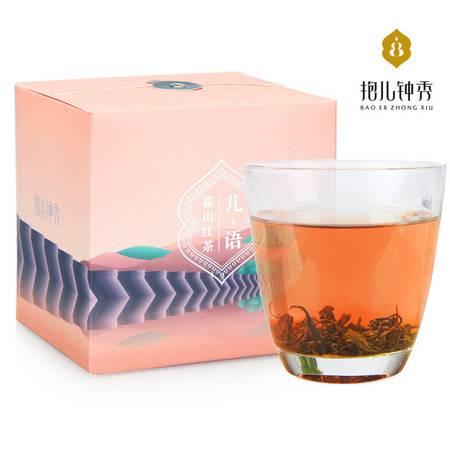 霍山馆 【儿语】抱儿钟秀  霍山红茶+霍山黄芽 组合装
