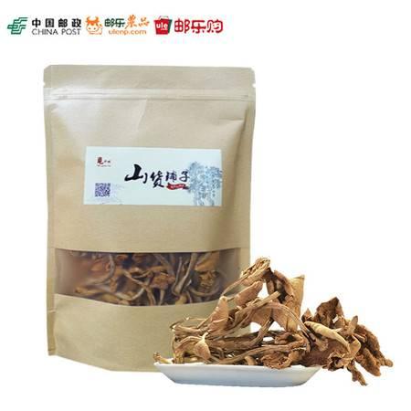 霍山馆 农家特产 茶树菇  干货  盖嫩脆柄  100g  包邮